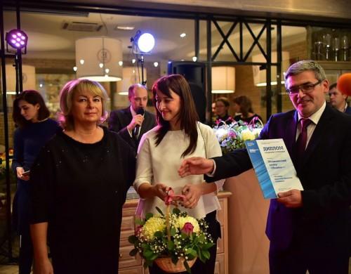 Награждение в конкурсе «Клиника года»
